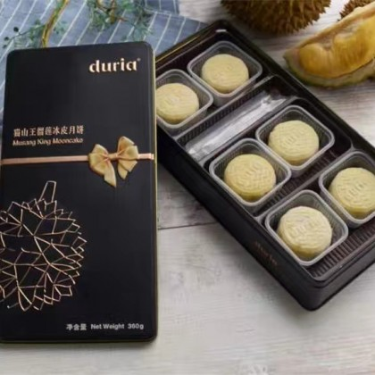 Duria Musang King Snowy Skin Moon Cake  (6 pcs)